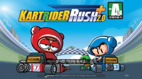 跑跑卡丁车截图(3)