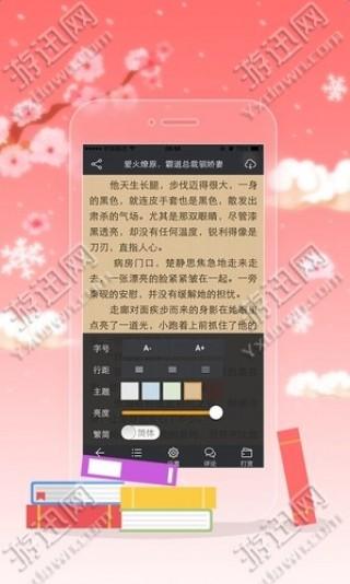 书阁网手机版截图(1)