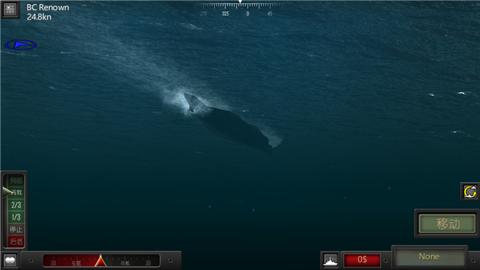 大西洋舰队汉化版截图(2)