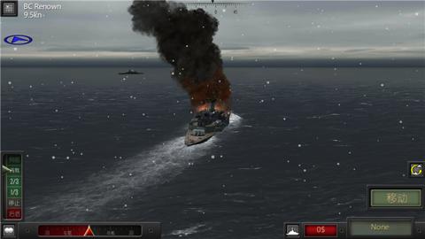 大西洋舰队汉化版截图(1)