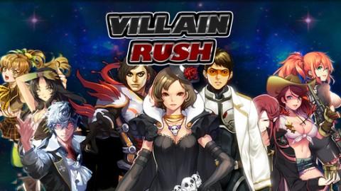 Villain截图(1)