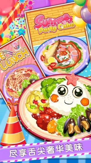 做饭游戏®截图(2)
