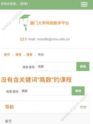 Moodle 三重 大学 Japanese Moodle: