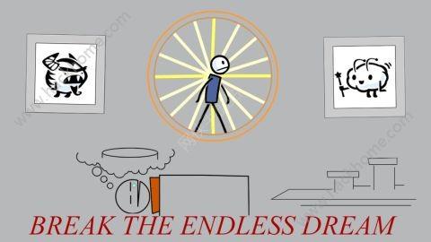 火柴人独自前行之无尽的梦魇游戏安卓版(Endless Dream)截图(1)