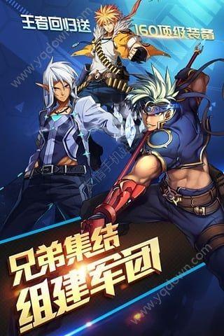 时空猎人游戏银汉正版版截图(5)