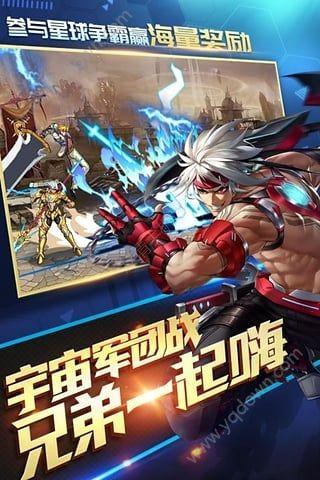 时空猎人游戏银汉正版版截图(2)