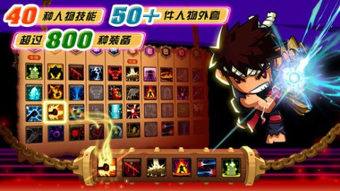 乱斗堂国际版手游截图(2)