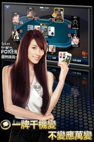 Hi德州扑克截图(2)