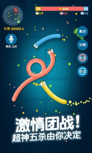 蛇蛇大战正版版截图(4)