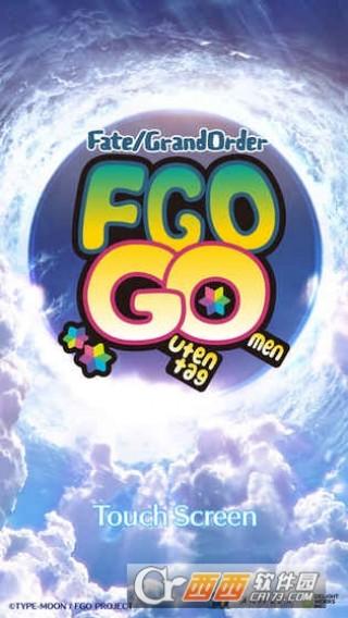 Fate/Grand Order Gutentag Omen中文版截图(1)