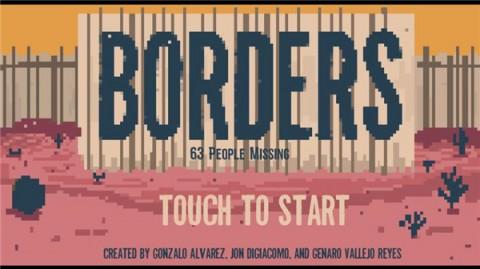边界截图(1)