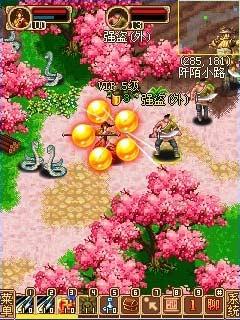 隋唐天变OL截图(15)