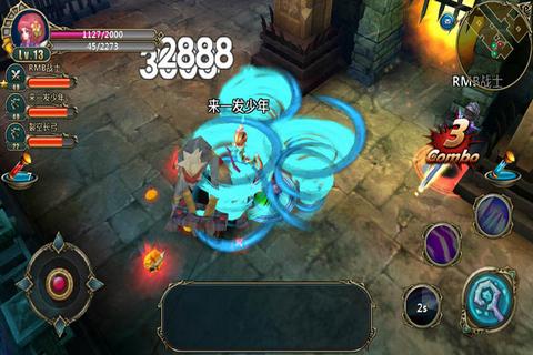 猎神OL360版截图(6)