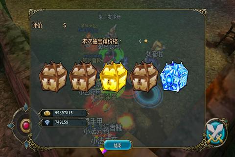 猎神OL360版截图(8)