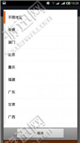 微信加人软件电脑版截图(4)