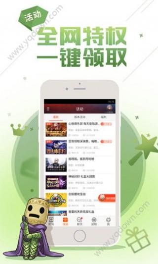 dnf助手app安卓版截图(2)