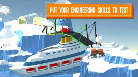 建桥专家截图(3)