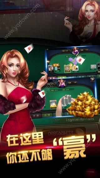 宝博娱乐阿里棋牌最新版截图(3)