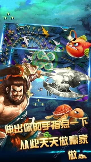宝博娱乐阿里棋牌最新版截图(4)