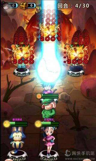 龙珠传奇手机游戏正版截图(2)
