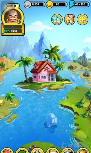 龙珠传奇手机游戏正版截图(1)