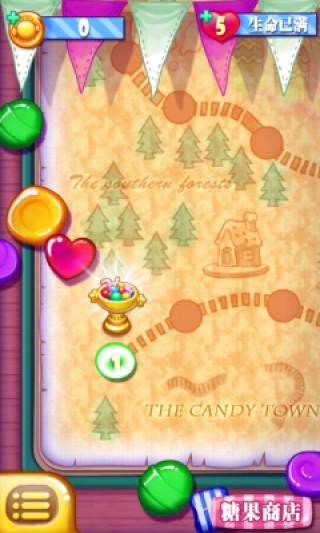 消灭星星2:粉碎糖果九游版截图(4)