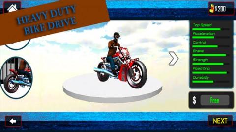 Highway Moto Racer截图(4)