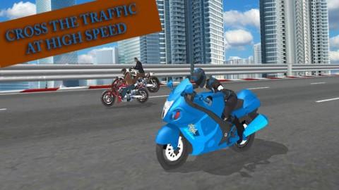 Traffic Heavy Bike Race截图(3)