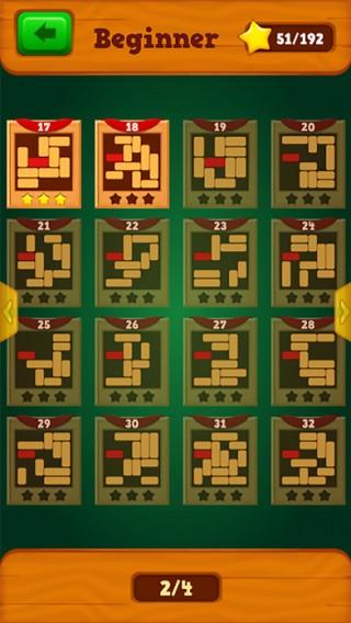 MoveTheBlockPuzzle截图(3)