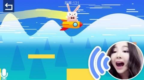 声控咆哮兔截图(2)