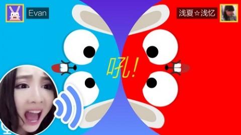 声控咆哮兔截图(4)