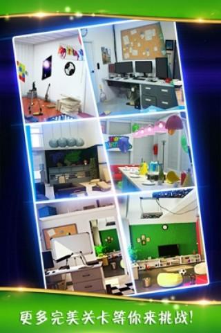 密室逃脱逃出办公室3九游版截图(2)