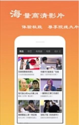 菲莫影城手机版截图(2)