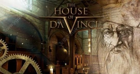 达芬奇之家中文汉化破解版(The House of Da Vinci)截图(1)