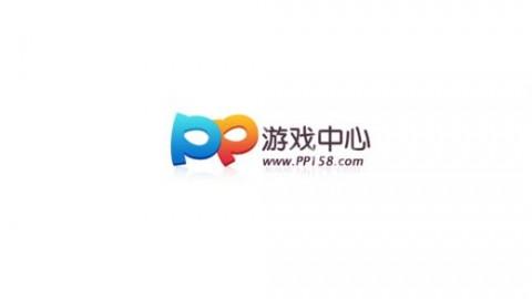 PP游戏中心正版版app截图(3)
