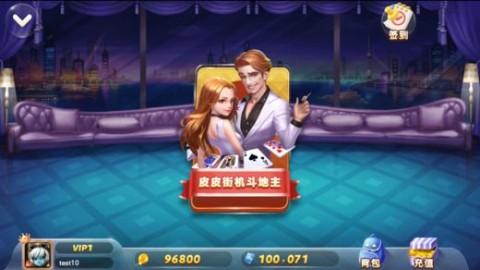PP游戏中心正版版app截图(5)