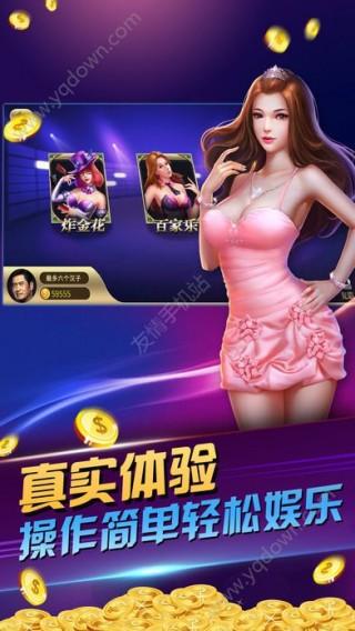 百牛游戏手机网版截图(1)