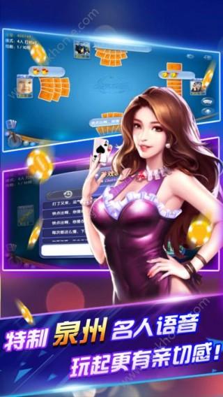 爱拼财会赢ios官方游戏截图(3)