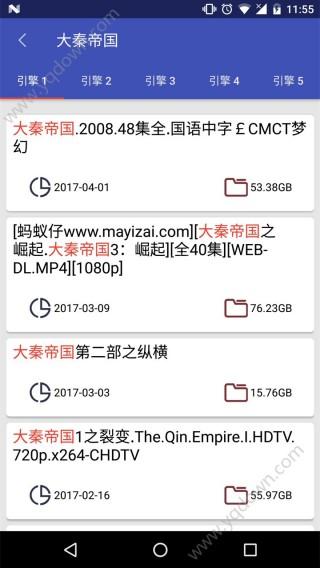 万磁王安卓版免费截图(1)