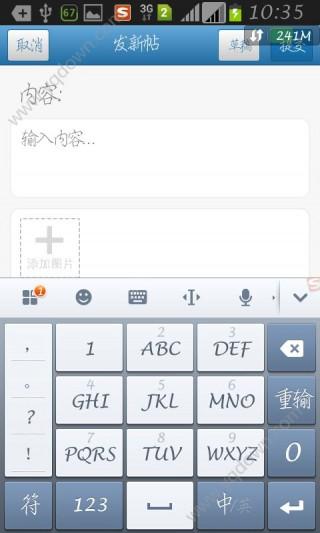 湖工比特兼职安卓版截图(4)