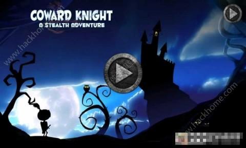 科沃骑士游戏汉化中文版(Coward Knight)截图(2)