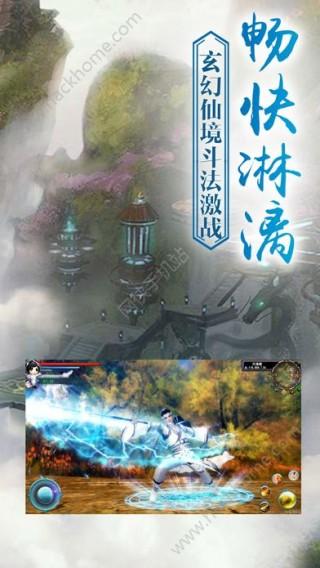 九州青云传官网正版手机游戏截图(2)