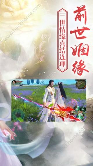 九州青云传正版手机游戏截图(4)