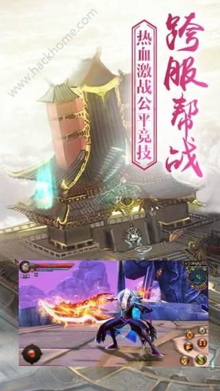九州青云传官网正版手机游戏截图(1)