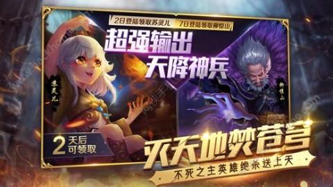 热血苍穹手游官方网站正式版截图(3)