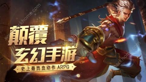 热血苍穹手游官方网站正式版截图(1)