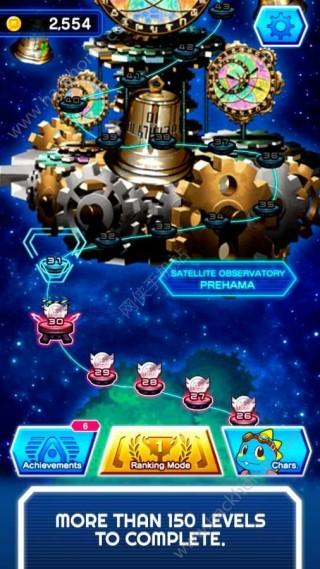 对决太空入侵者无限金币破解版(Arkanoid vs Space Invaders)截图(2)