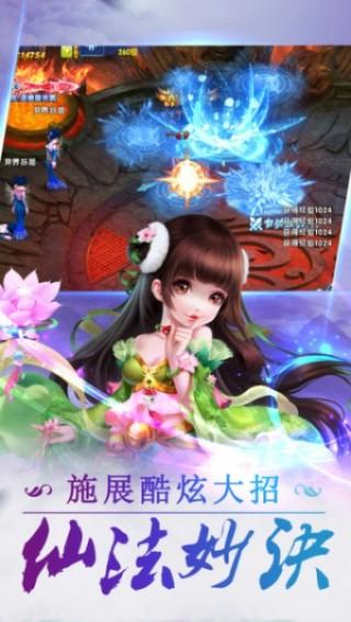 幻灵物语百度版截图(1)