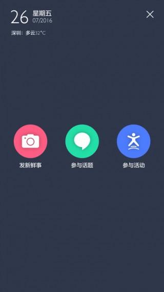 cc+智慧园区平台app手机版截图(2)