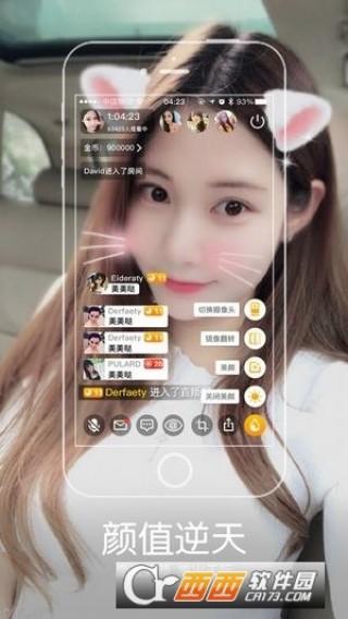 巨浪直播官方最新版app截图(1)